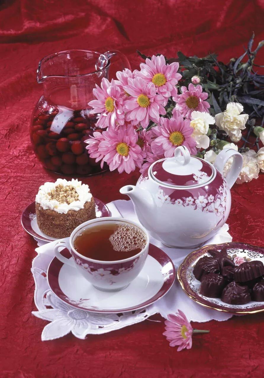 Открытки с добрым утром цветы и конфеты, дню