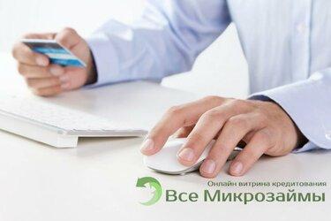 Райффайзенбанк кредитный калькулятор потребительский кредит физическим