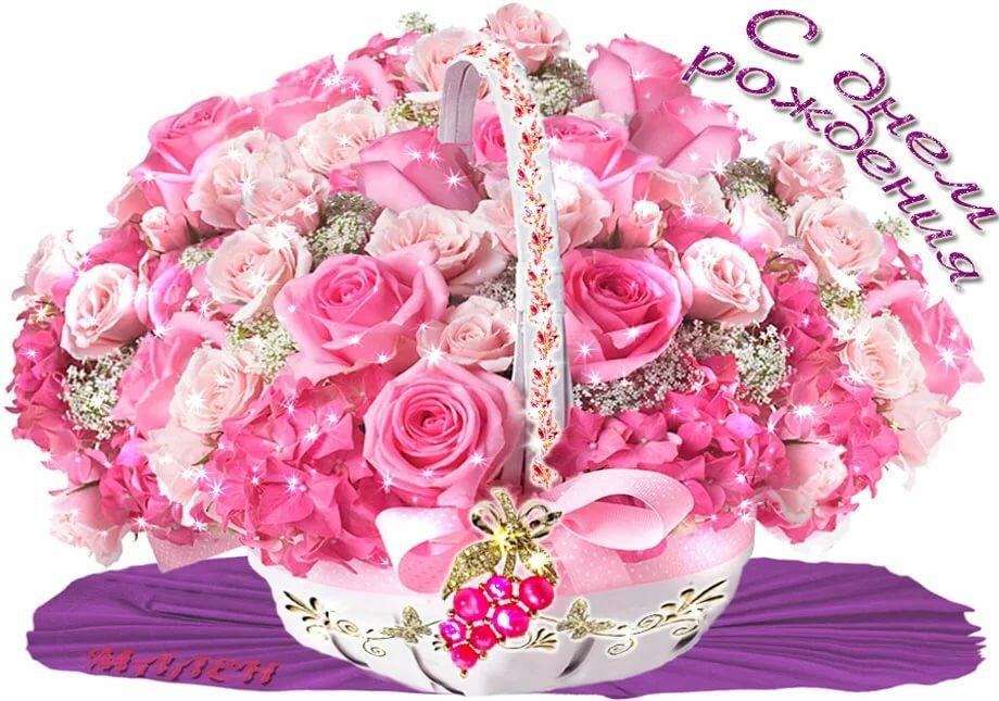 Открытки с днем рождения цветы большие букеты, поздравления