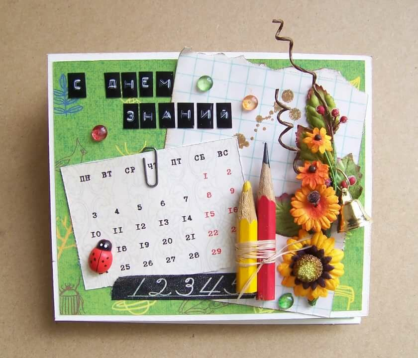Надписями, подарок на день учителя открытки