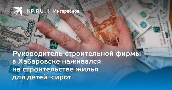 подать заявку на ипотеку в банк открытие