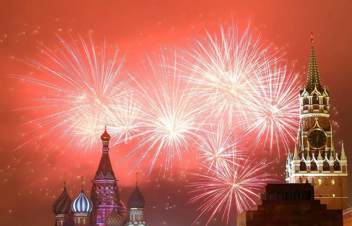 Новогодняя красная площадь открытка