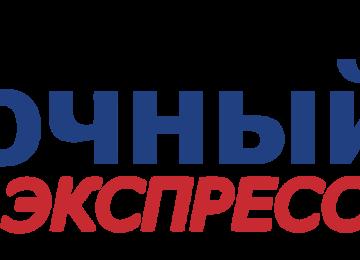 ховер официальный сайт в россии цены