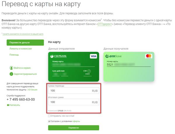 Кредит без подтверждения дохода хабаровск