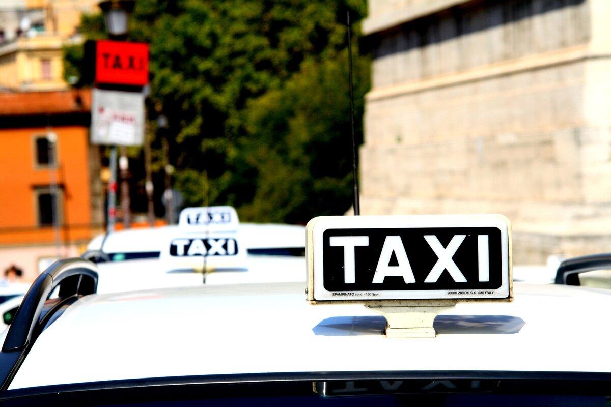 такси gett москва официальный сайт телефон адрес кредит без справок ндфл