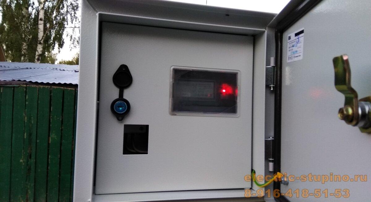 Установка счетчика электроэнергии на опоре в СНТ