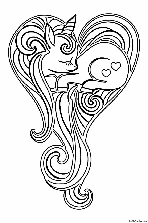 «Раскраска Единорог милашка Раскраски Единороги ...