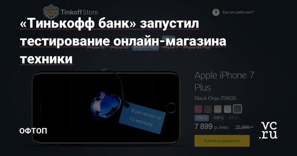официальный сайт huawei в россии прошивки скачать