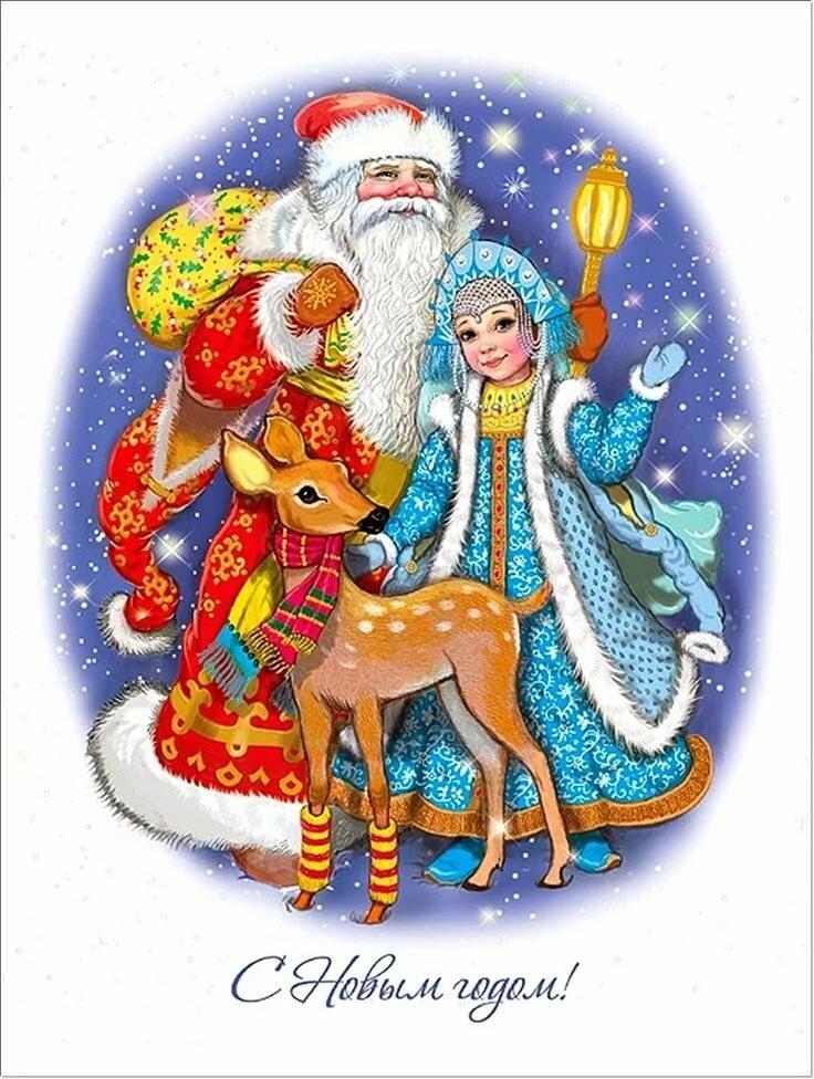 Новогодняя открытка иллюстратор, открытка