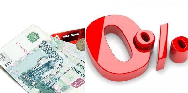 Онлайн займы в казахстане на карту который одобряет на 100 процентов