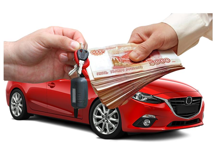 продать кредитный автомобиль