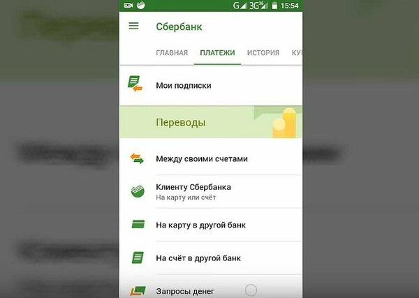 Защита прав потребителей города владимир