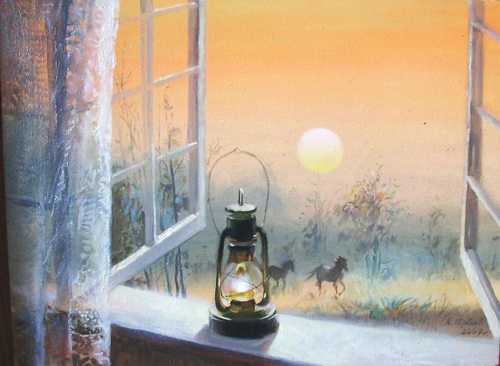 Открытка вечер за окном