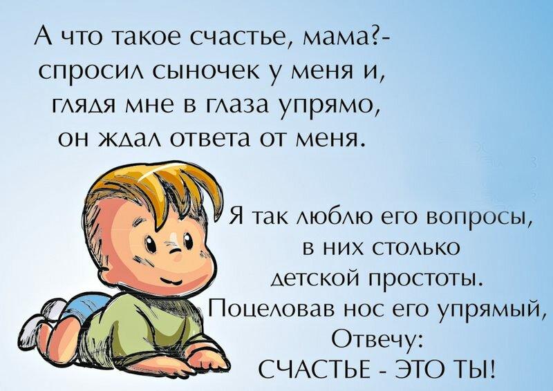 Стихи родителям смешные