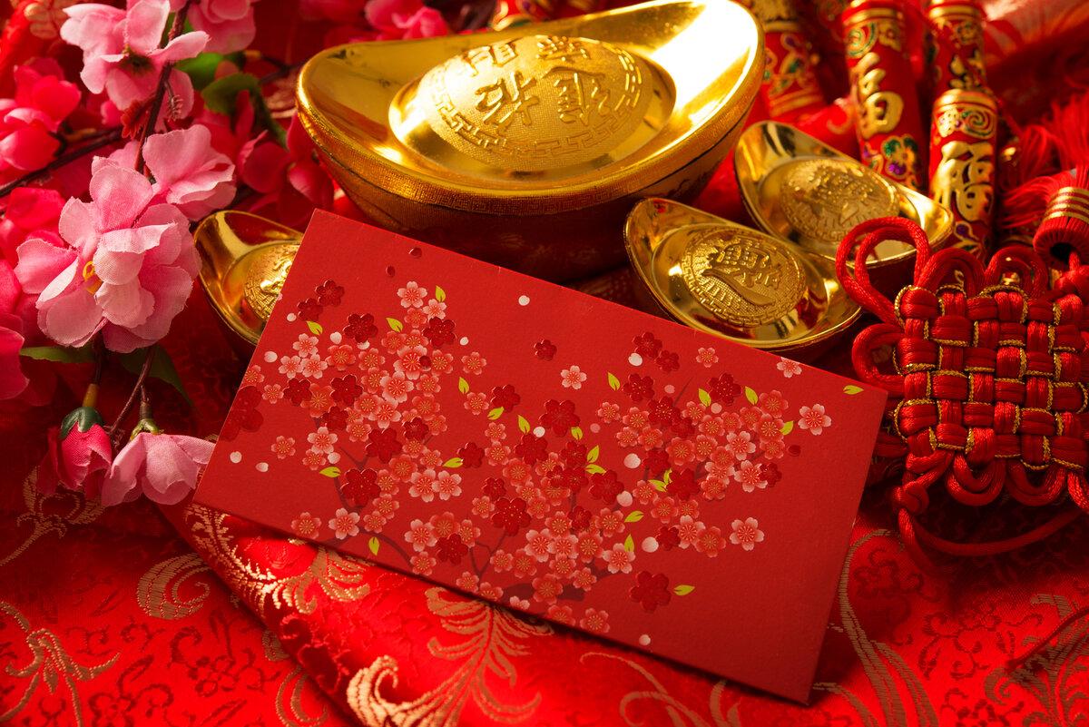 Восточная открытка с новым годом, конен белэн апам