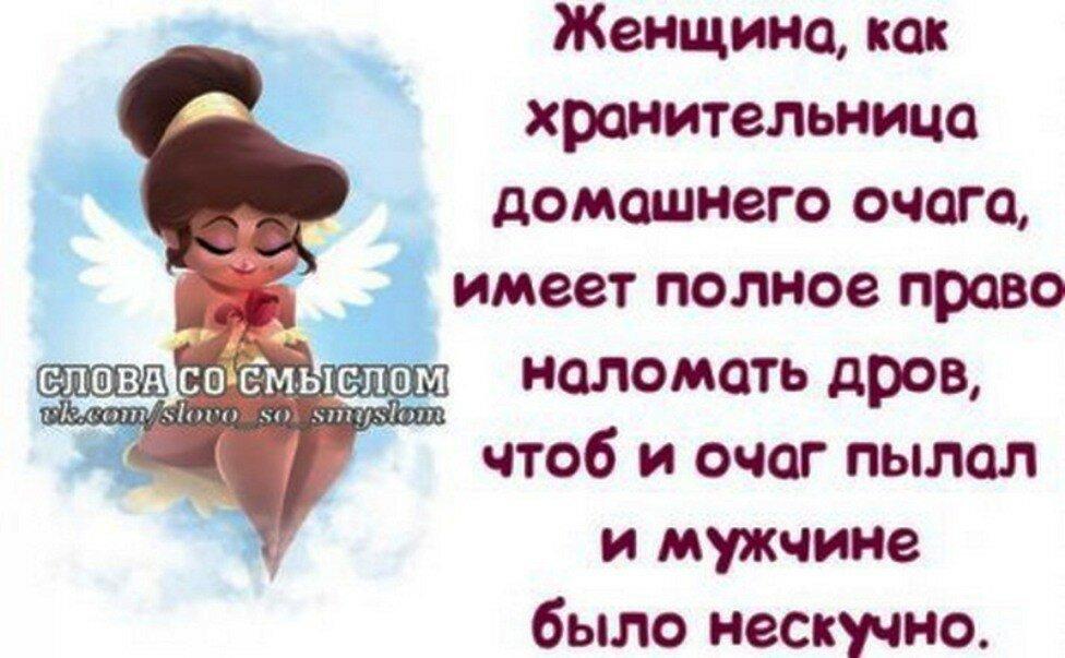 Картинки с фразами о любви прикольные, картинки новосибирск открытка