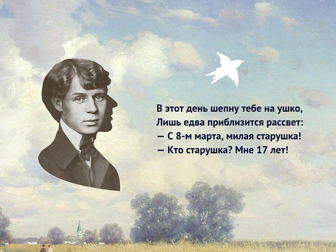 великие поэты с поздравлениями с днем рождения фона