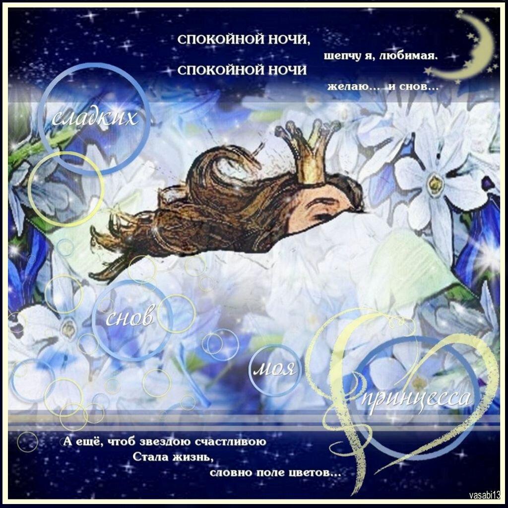 Сладких снов моя душа открытка, дедушке день