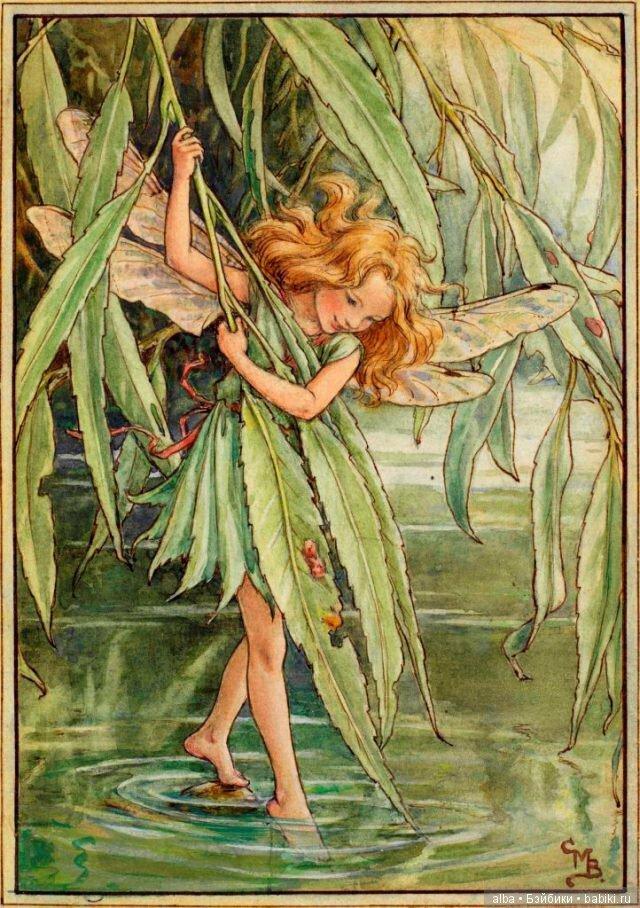 Открытки эльфы и феи, весенние работы