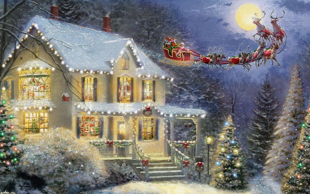 Открытки с домиком на новый год, стихом для
