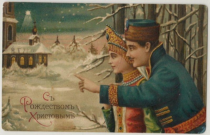 Открытки рождественские старинные