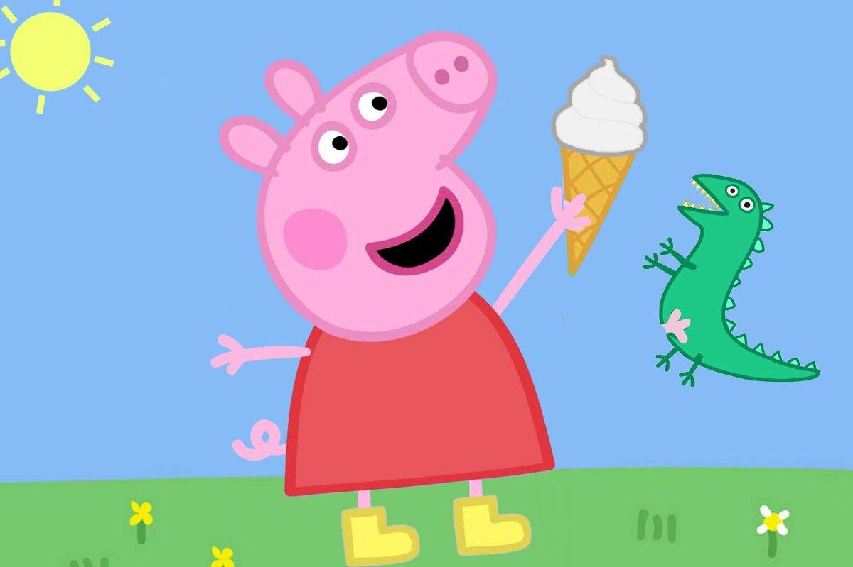 картинки свинка пеппа красивые мерибель