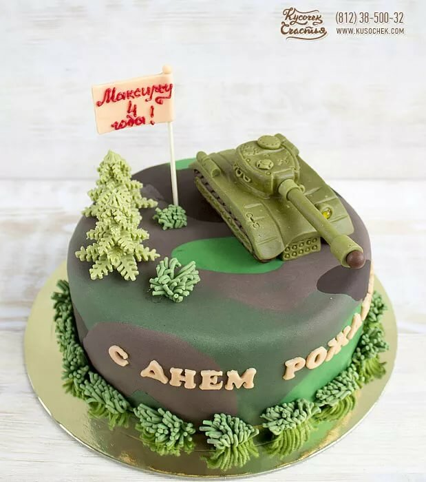 Картинка с танком на день рождения, пятница