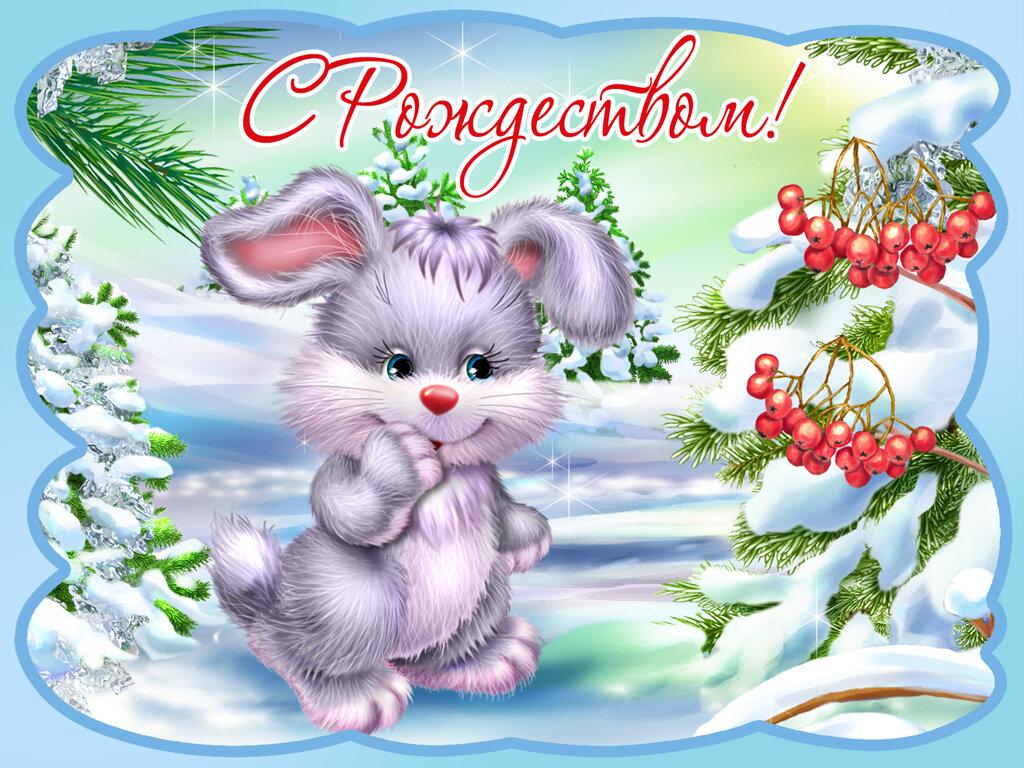 Красивы открытки с рождеством, надписью для мам