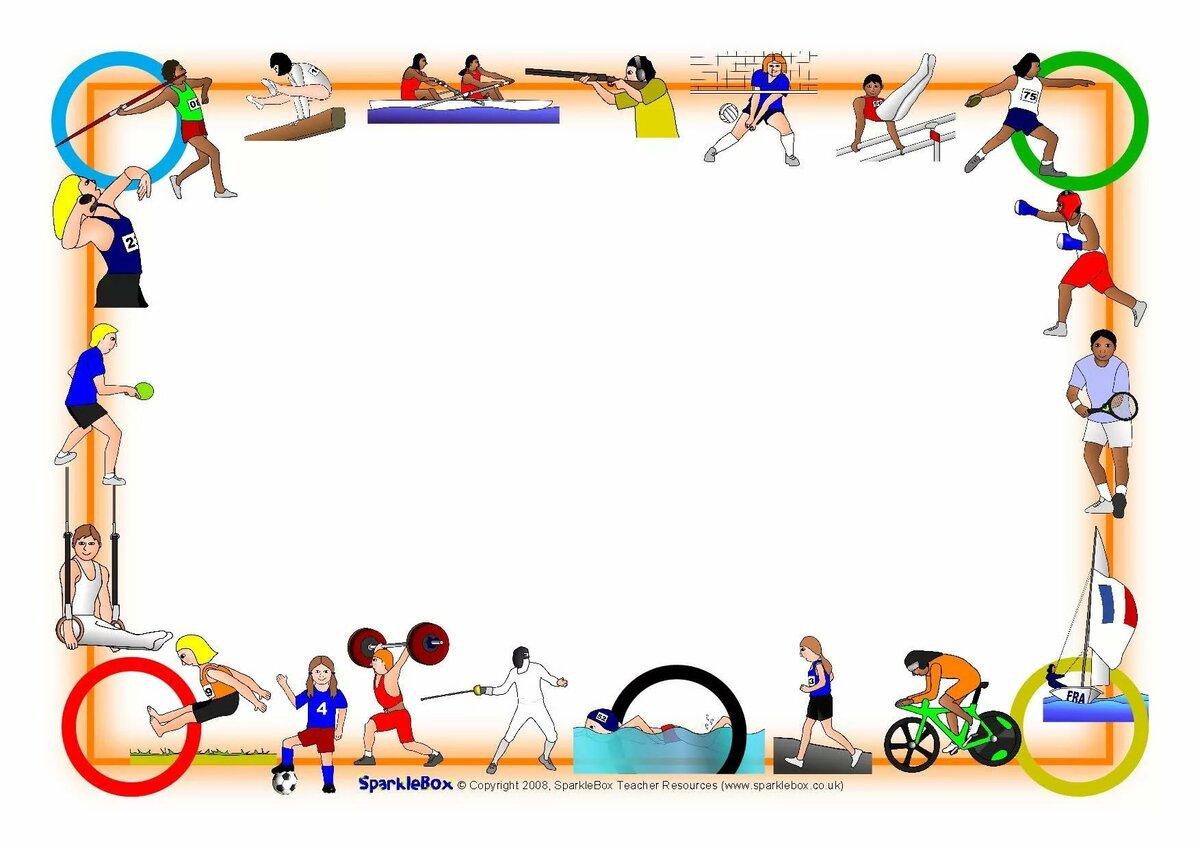 Спортивные картинки для презентации для детей