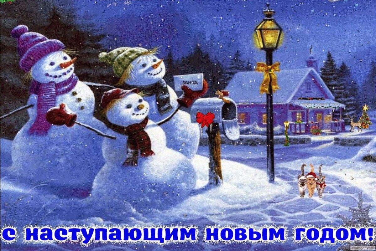 Картинки с днем с новым годом