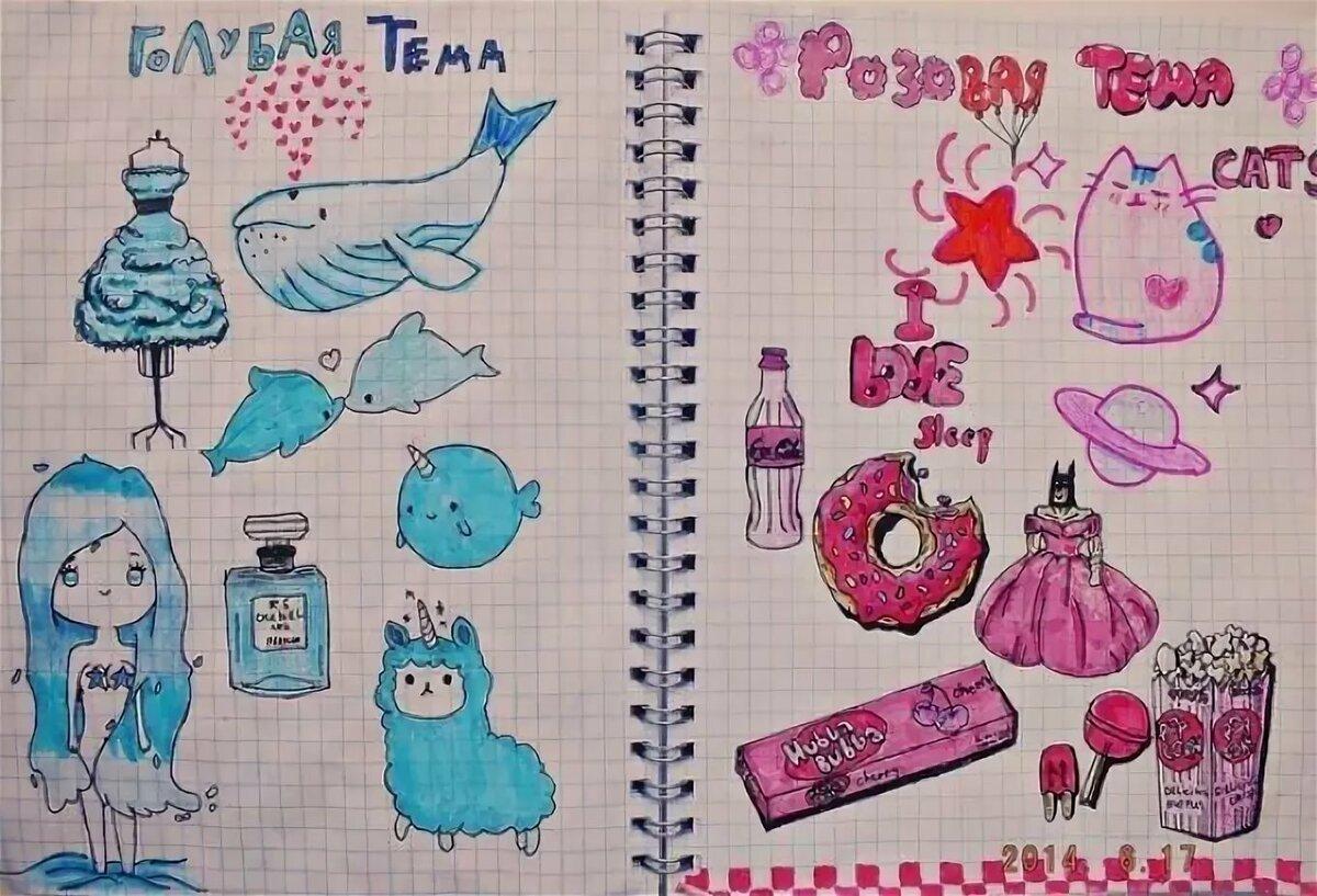 День открытки, картинки красивые и прикольные для личного дневника