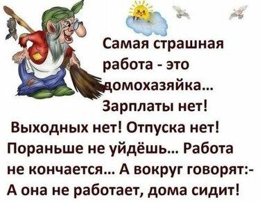 43790e0e6534 40 карточек в коллекции «коллекция-приколы» пользователя Светлана Ф. в  Яндекс.Коллекциях