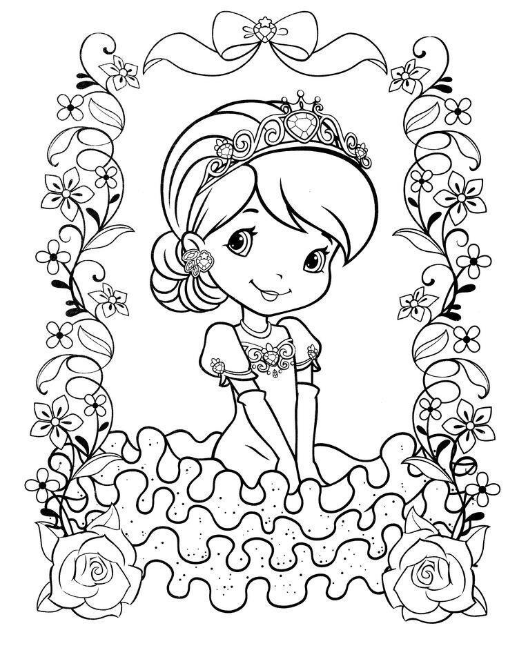 Раскраска для девочки 8 лет