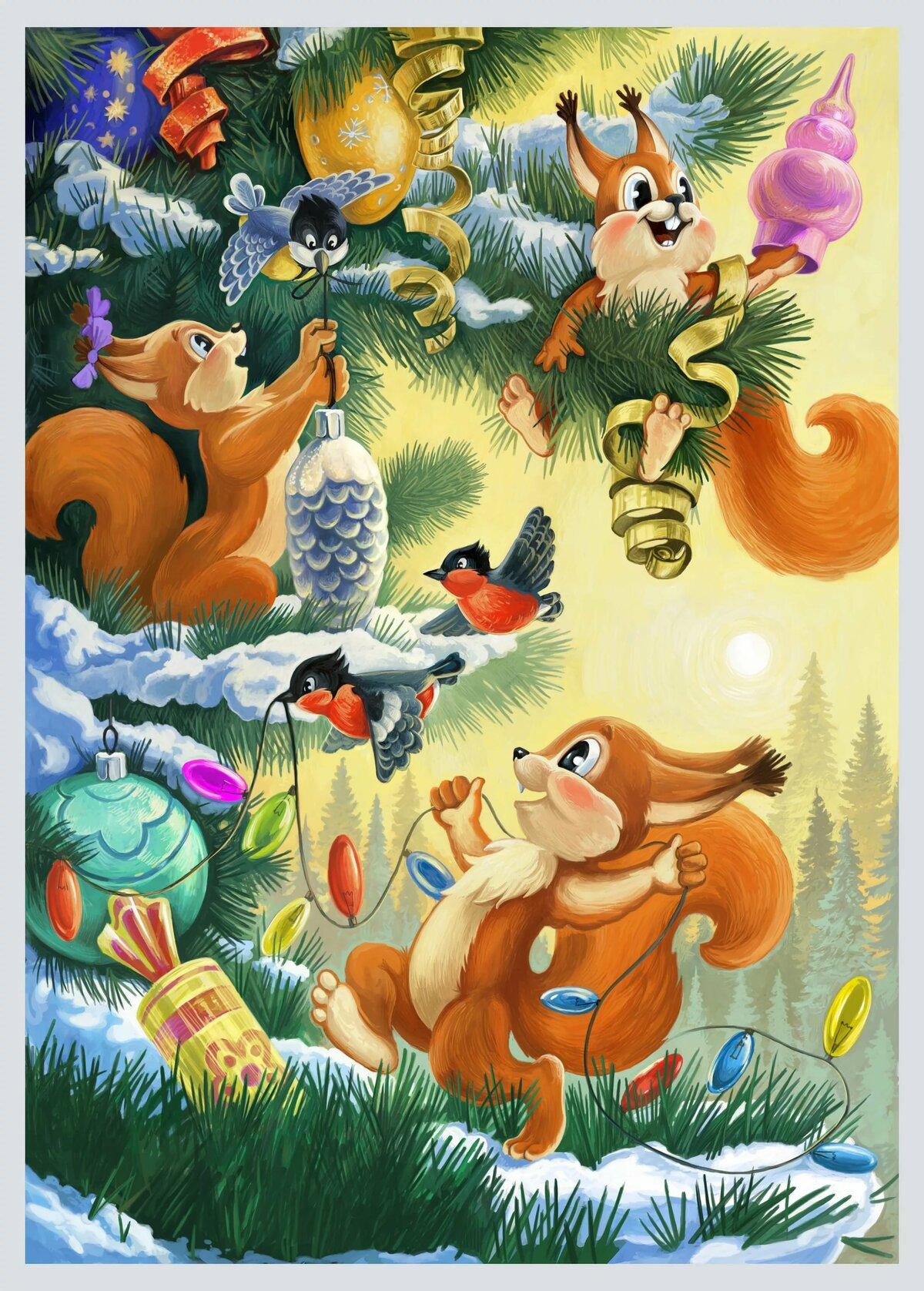 Кроссфит, открытка со зверями