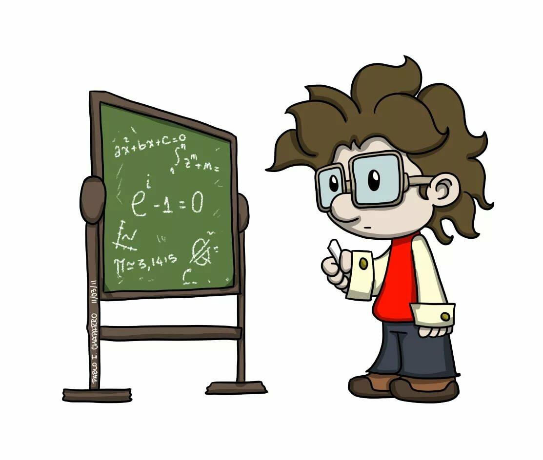Картинки математики нарисованные