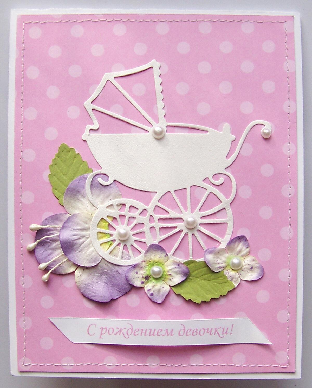 Открытки для новорожденных скрапбукинг мк, открытки сердечки