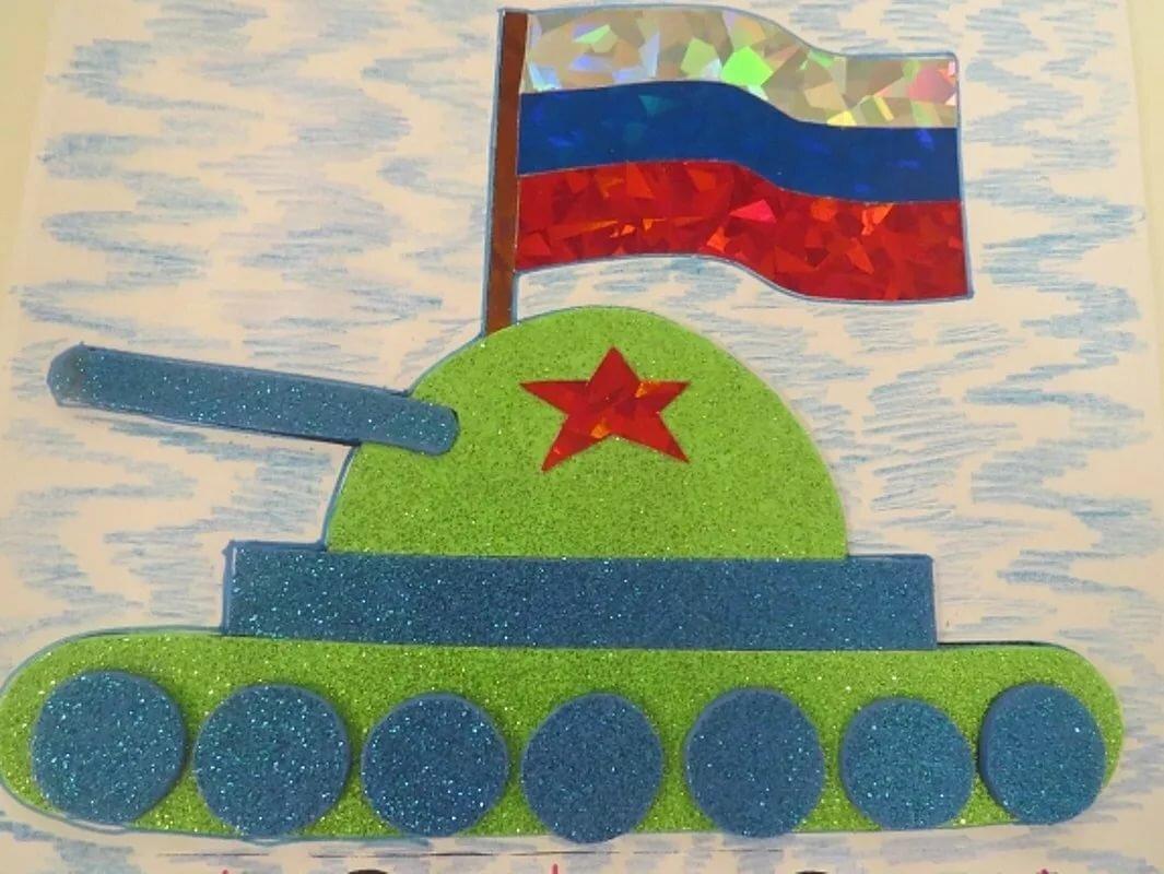 Поздравительная открытка с днем защитника отечества своими руками, вечной памятью февраля