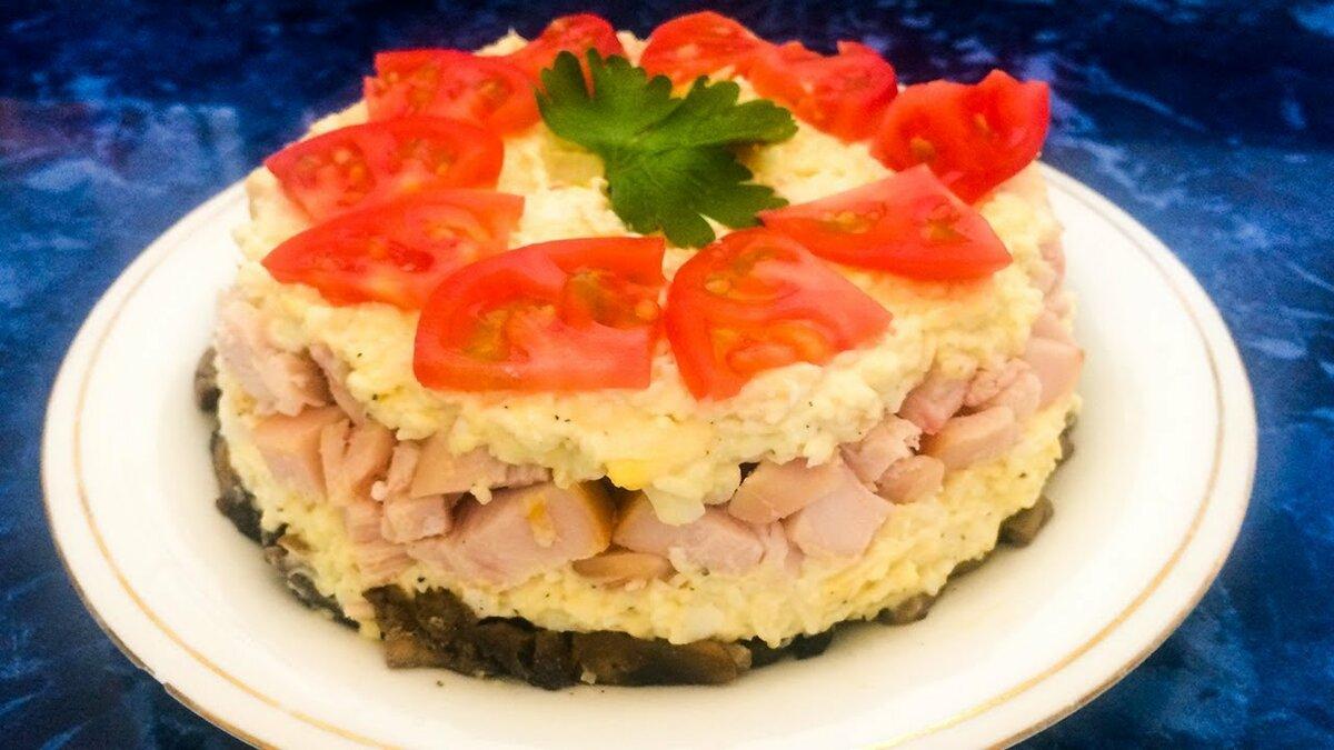 лурье цикл рецепт салата любимый муж с фото украсить свой никнейм