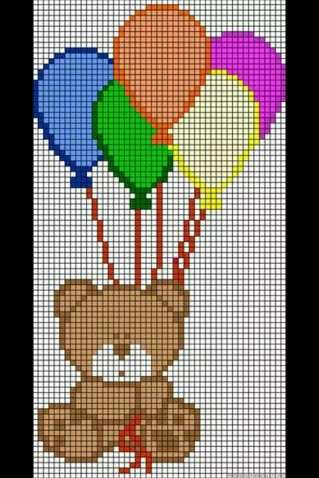 Картинки днем, открытки с днем рождения по клеточкам