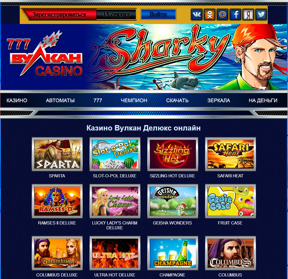best casinoz info казино вулкан клуб