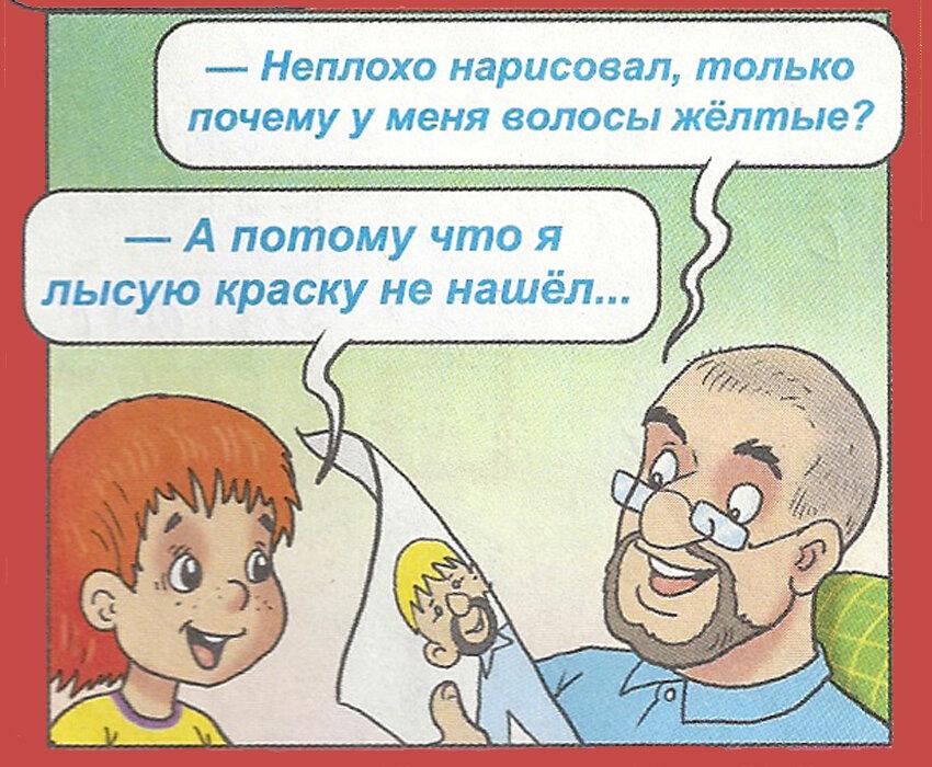 Картинки смешные до слез для детей нарисованные, добрым утром