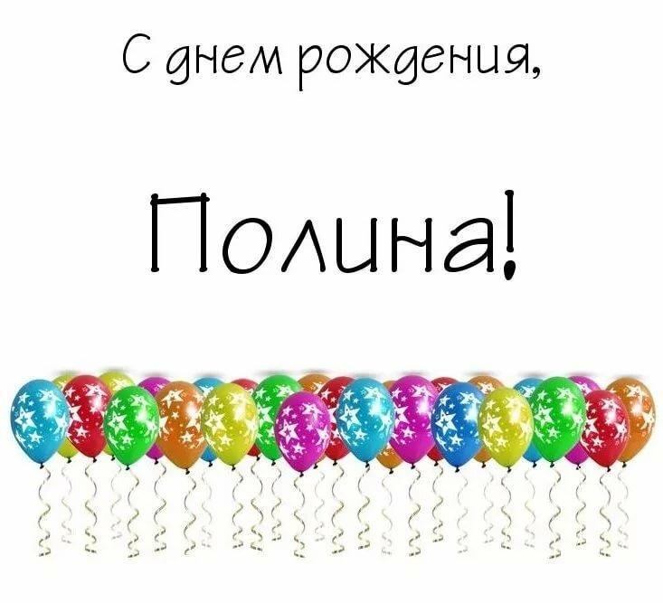 С днем рождения полиночка картинки на телефон, розы карандашом