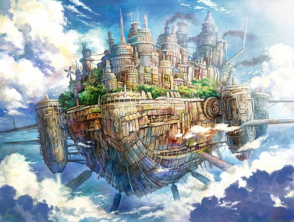 пергамент картинки воздушный город глядя