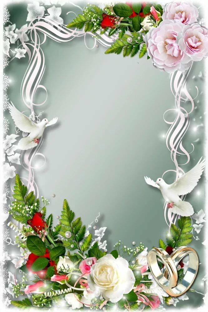 Красивые свадебные рамки для поздравлений
