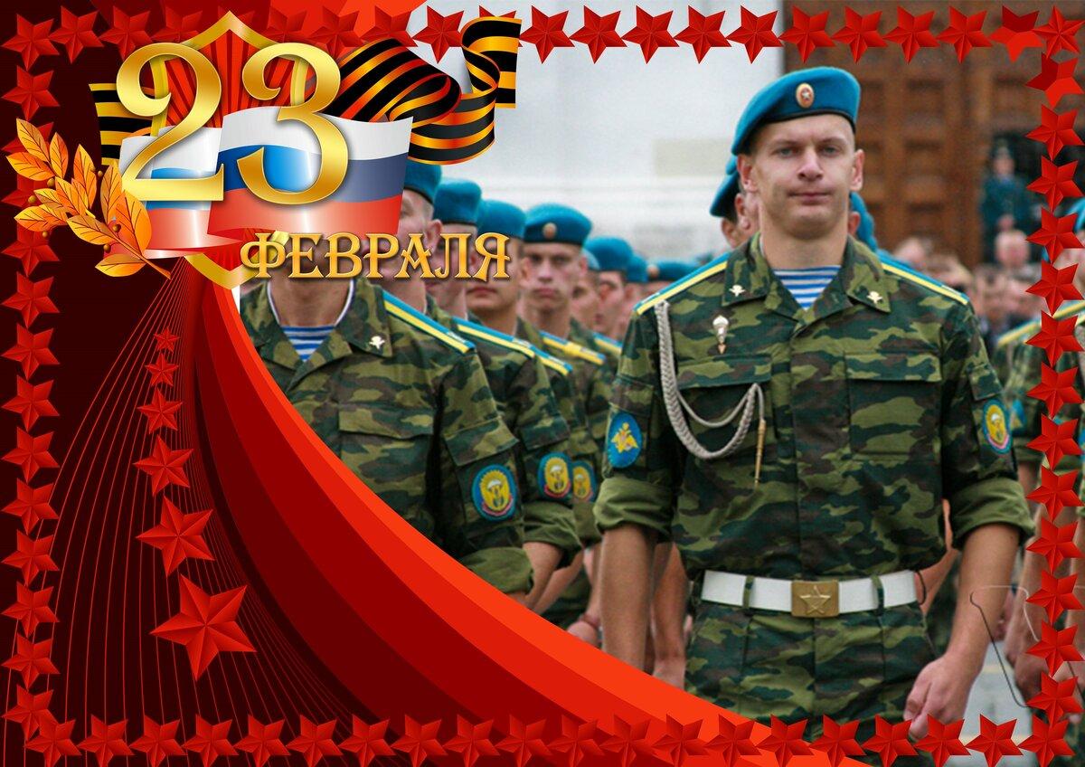 Фото на 23 февраля для открытки, охрана прикол поздравление