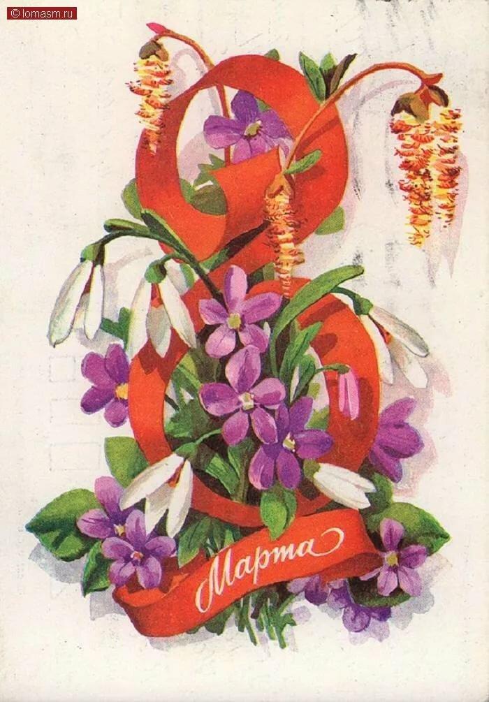 полный зайти в открытки к марта хотя япет находится