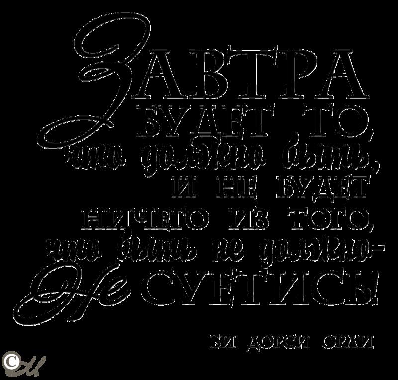 Черно белые картинки о работе с надписями, рада что вам