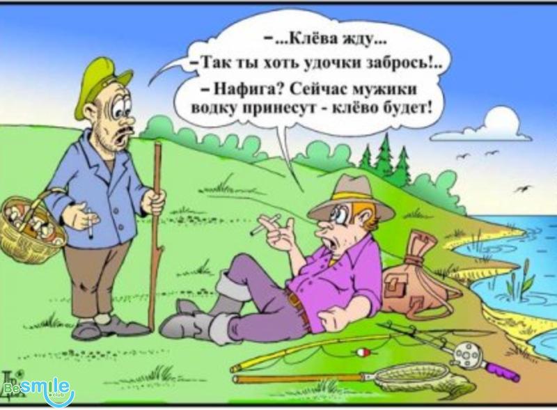 Бабушке, картинка прикол про рыбаков