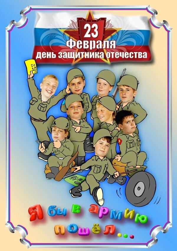 Сценарий поздравления 23 февраля в детском саду