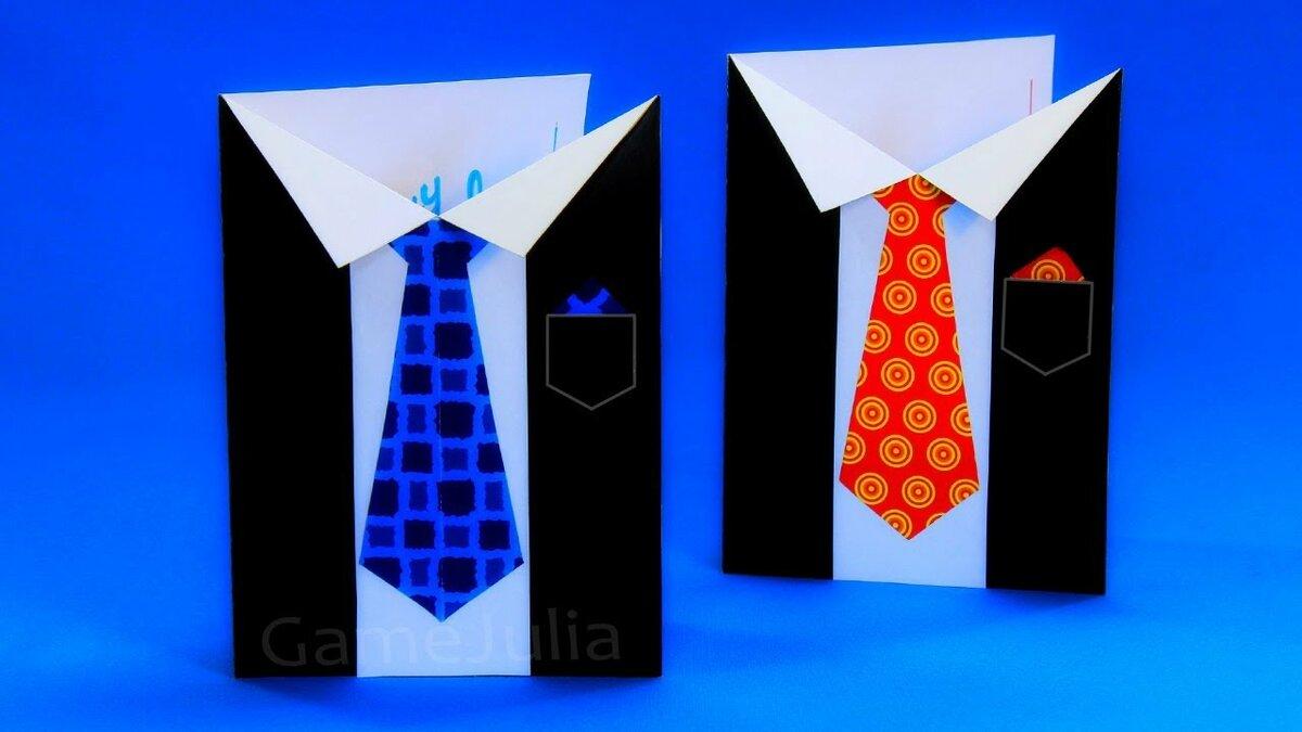 Для фона, сделать открытку галстук на 23 февраля